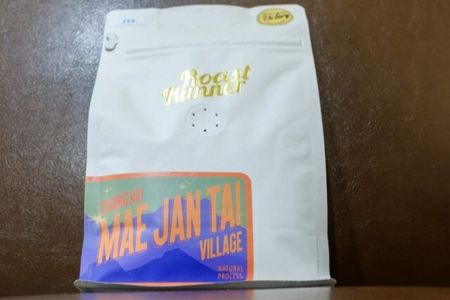 Coffee processing methods: bag of natural process coffee from Thailand